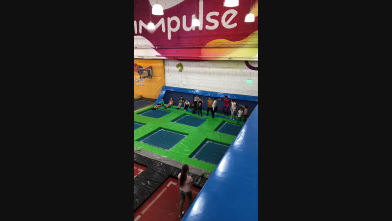 Impulse weekend