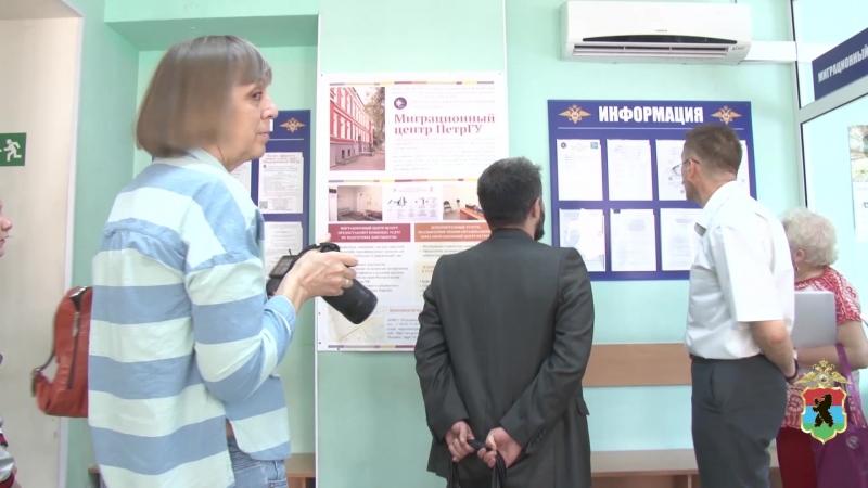 В рамках кампании Гражданин и полиция представители общественности посетили Управление по вопросам миграции