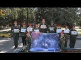 Молодая Гвардия Донбасса обращается к Руководителю проекта