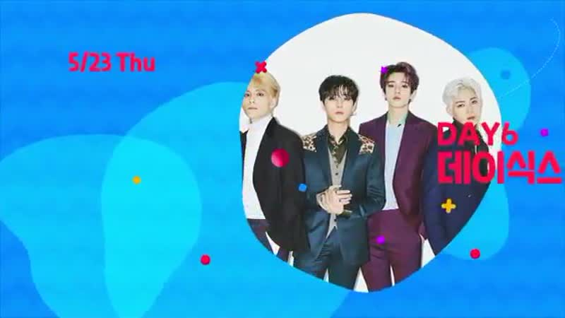 Preview DAY6 May 23 Thu lineup of 2019 Chung-Ang University Lucaus Festival!