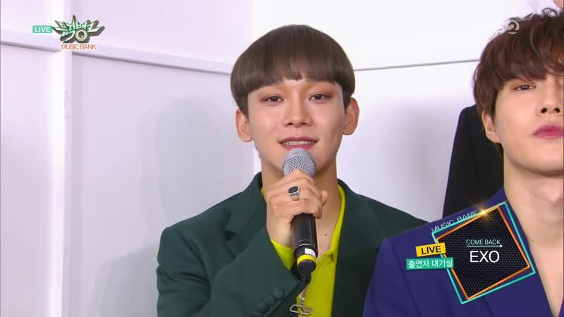 181214 Music Bank EXO All Cut