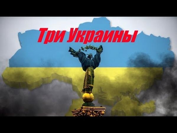 Будет три Украины: как Россия использовала Крым - Обозреватель