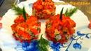 Чудесная закуска к праздничному столу Новогодние шары! Понравится всем