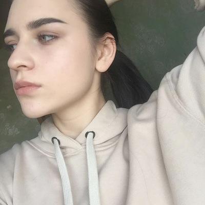 Амина Коско