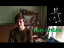 Laewsky - Anji (Davy Graham cover) Почему Дэйви Грэма стоит послушать