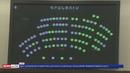 ՈՒՂԻՂ. ԱԺ-ն արտահերթ նիստում քննարկում է Ըն