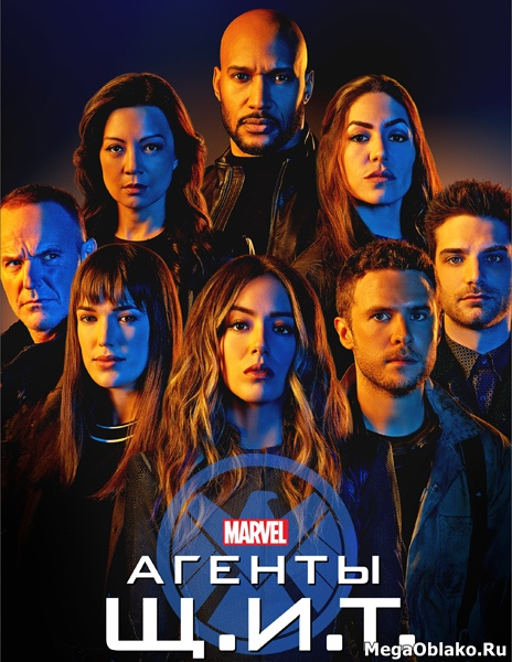 Агенты «Щ.И.Т.» (6 сезон: 1-5 серии из 13) / Agents of S.H.I.E.L.D. / 2019 / WEB-DLRip + WEB-DL (1080p)