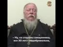 Откровение священника про тайну крещения