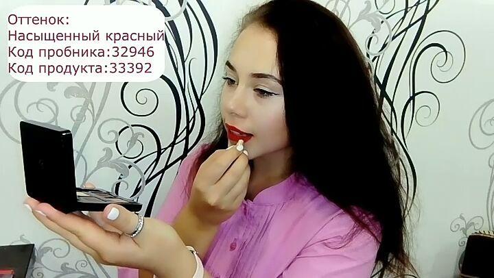Свотчи. Антивозрастная губная помада Giordani Gold MasterCreation SPF 20. (видео Алёны Кузьминовой) ...