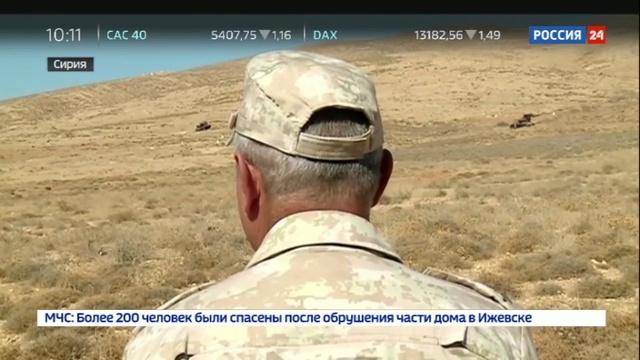 Новости на Россия 24 • Российские военные в Сирии обучили более 600 солдат правительственных войск