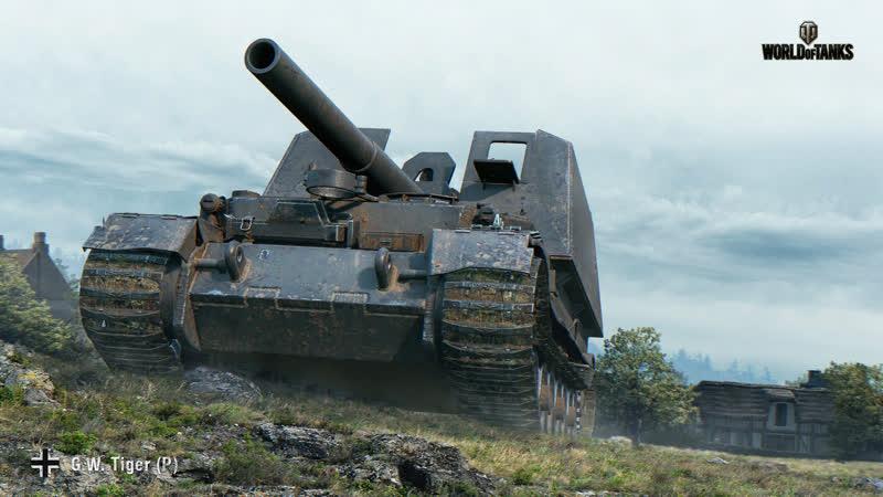 Стрим World of Tanks Розыгрыш бонус кода