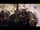Спецназ древнего мира Варяжская гвардия