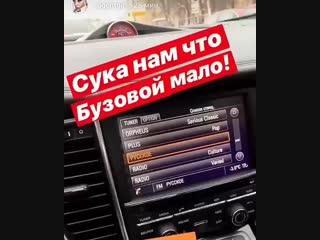 Ивлеева о музыке на радио