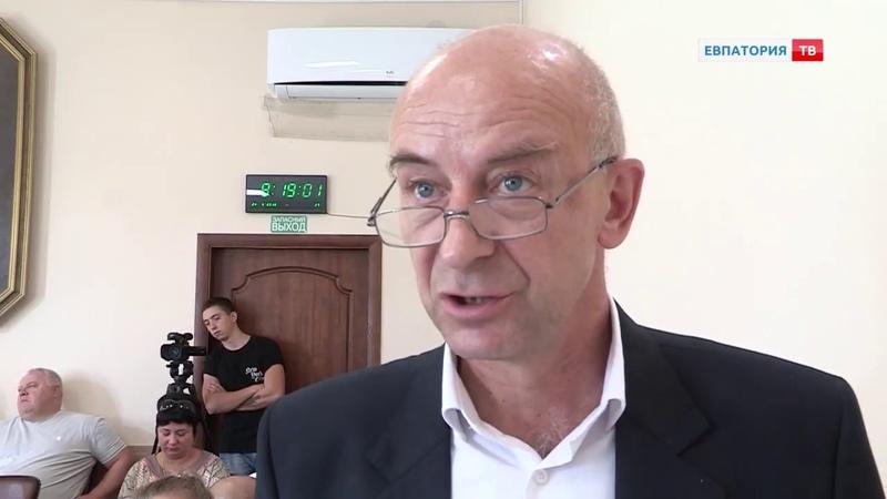 Аппаратное совещание администрации г. Евпатории 24 сентября 2018 г.