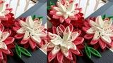 Quilling 3D Flower #20