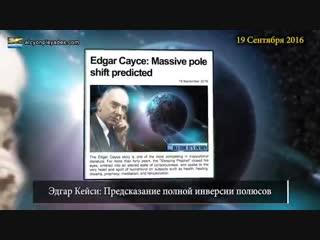 Угроза озонового слоя в атмосфере и проблемы экологии. Изменение климата на Земле.
