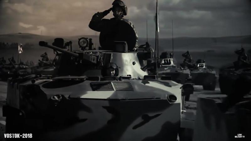 Военные учения Восток-2018 или Российско-Китайский Привет нашим западным партнёрам