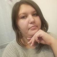 Имилия Мамонтова