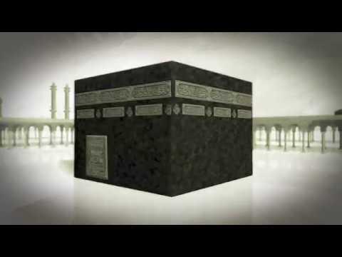 التكبير | مشاري راشد العفاسي