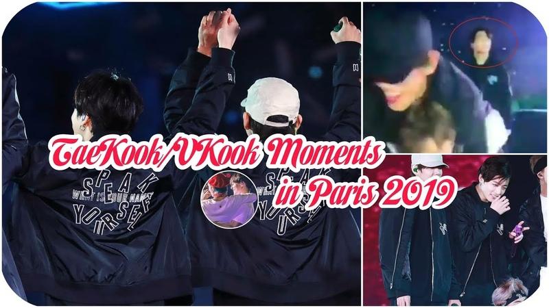 [TaeKookVKook Moments] Ghen khi thấy anh với RM, Ôm nhau, Nắm tay,...Cực Ngọt Ngào tại Paris