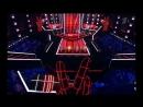 Вера Харченко Слепые Прослушивания Голос 60 1 сезон 2 Выпуск (Плюс) Смотреть онлайн 2018 шоу 5