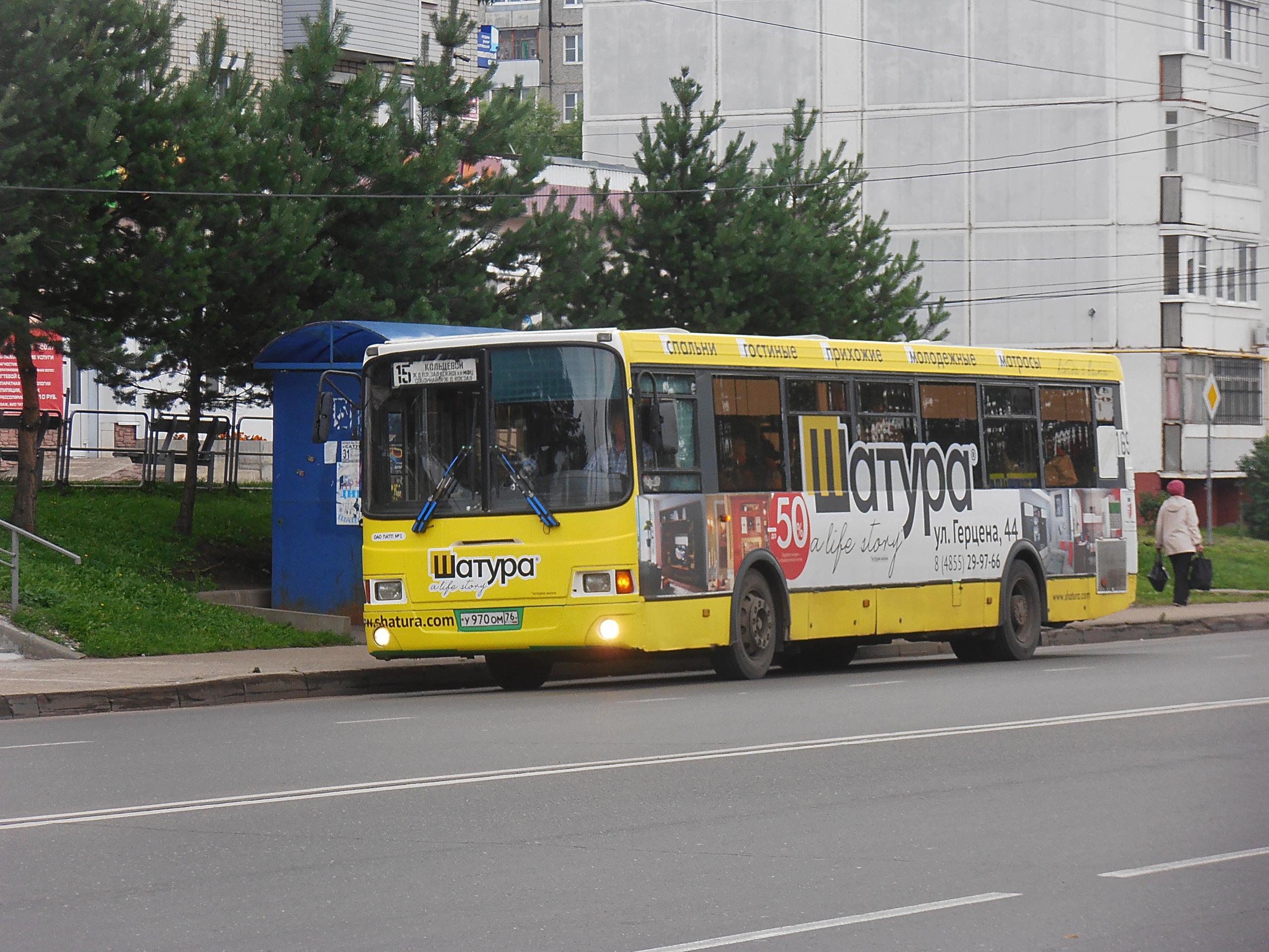Автобус №15