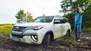 Зачем нужен Prado, когда есть Toyota Fortuner? Битва с бездорожьем обзор 2018. Дизель автомат.