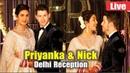 Priyanka Chopra Nick Jonas Delhi Reception Live Update