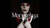 Moresebya - дымная музыка 2013 mixtape Полный альбом Full album mp3 video 47