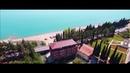 Afon Resort Hotel 3*