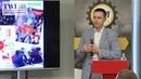 Сергей Дубинников Буквоед Живое TWI от операций и поведения к сервису и индификации 2014 2017
