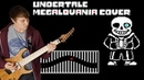 Undertale - Megalovania (Metal / Djent) Guitar Cover
