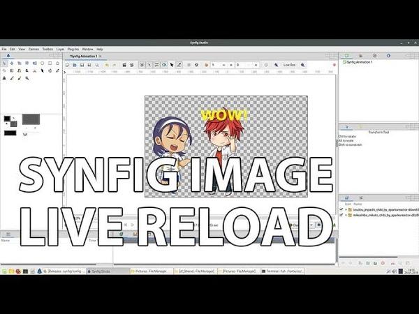 Автоматическая перезагрузка изображений в Synfig 1.2.2