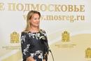 Ольга Забралова фото #24
