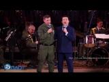 Иосиф Кобзон и Александр Захарченко поют песню