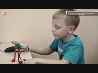 Открытый региональный турнир Псковской области по робототехнике «Робо-2018»