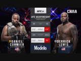 UFC 230 Daniel Cormier vs Derrick Lewis