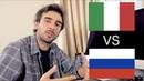 Vivere in Russia a Mosca vs Vivere in Italia