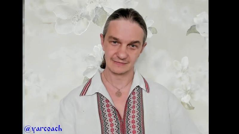 2019 03 17 Алексей Воеводин Формула Прощения