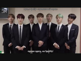 "[RUS SUB][26.10.18] BTS Message for ""Waste It On Me"" Release @ Spotify"