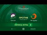 Virtus.pro vs TnC Predator — игра 2