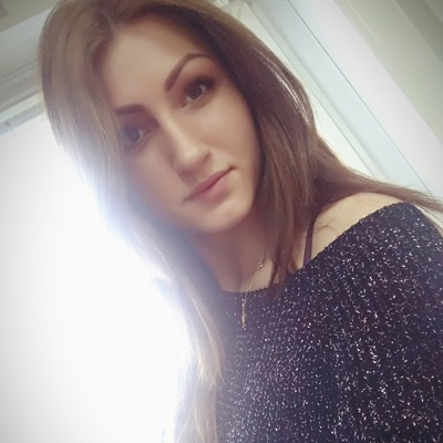 Виктория Сербантович