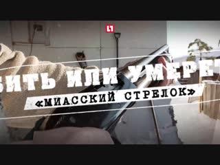 История Александра Григорьева -телеканал L!fe(повтор от 17.09.18) Автор: Кристина Бабаева