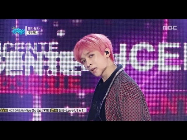 [HOT] LUCENTE - YOUR DIFFERENCE , 루첸트 - 뭔가 달라 Show Music core 20181013