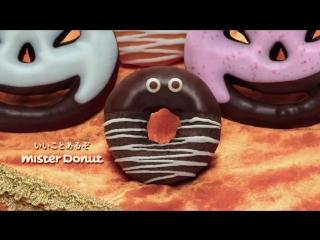 Японская Реклама - Пончики Mister Donut к Хэллоуину