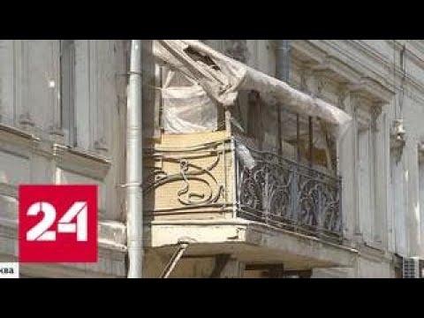 Балконный креатив: москвичи меняют облик собственных жилищ, нарушая закон и возмущая соседей - Рос…