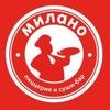 Милано   Псков Доставка пиццы, роллов, суши