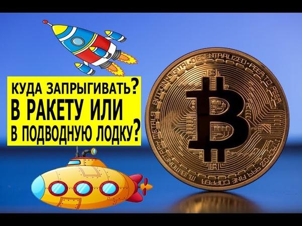 Прогноз курса криптовалют BTC ETH XRP ZIL LTC ATOM BNB 20 июня 2019
