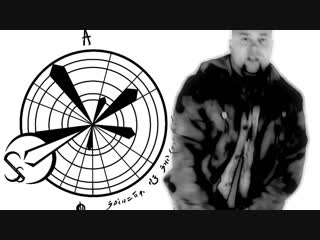 The Shield Enforcers feat. Chino XL & Holocaust - Mickey Rourke