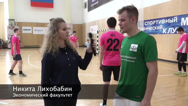 ТОП-дивизион. 1 тур. День 2